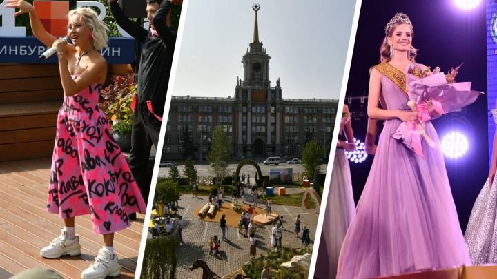Как Екатеринбург встречал День города в условиях пандемии: лучшие кадры праздника