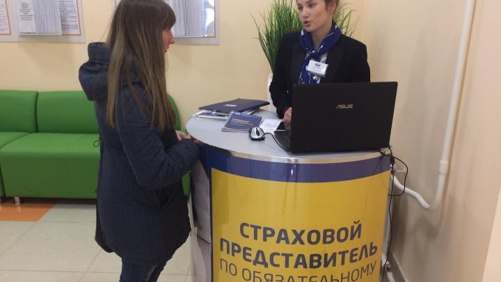 Не надо доставать кошелек: чего не знают ярославцы о бесплатной медицинской помощи