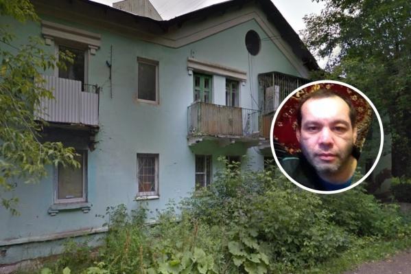 Мужчина вышел из своего дома (на фото), и его увезли в неизвестном направлении