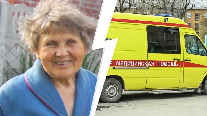«Как можно выпускать невменяемого человека?» Пенсионерка из Екатеринбурга умерла после выписки с ковидом