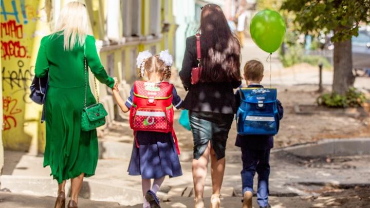 «Уложиться бы в 12»: ярославцы рассказали, сколько потратят на школьные сборы в этом году