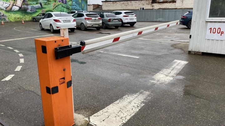 Власти Краснодара объяснили, как в городе будут штрафовать водителей