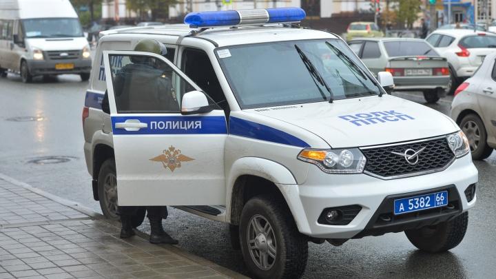 «Это не учебная тревога!» В центре Екатеринбурга срочно эвакуировали школу