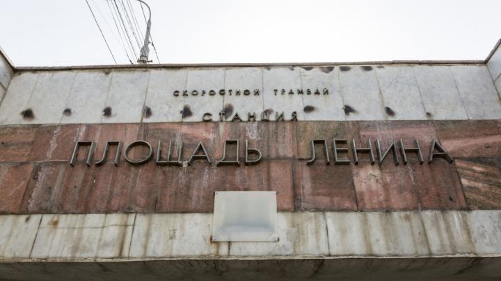 «То, что строили в СССР, сейчас не могут даже сохранить»: в Волгограде исчезают украшавшие город мрамор и гранит