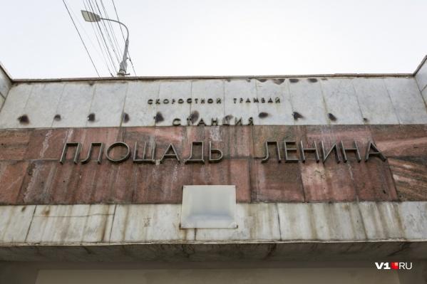 Вход на станцию «Площадь Ленина» украшала белая мраморная плитка