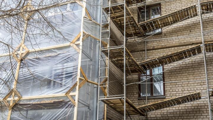 В Волгограде два коммерсанта отправлены за решетку за мошенничество на 45 миллионов при проведении капремонта