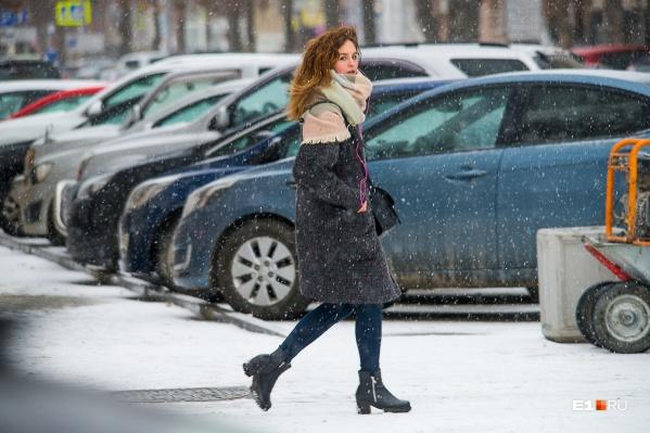 В начале недели будет тепло, поэтому для коротких прогулок можно будет обойтись без шапки, если не боитесь простудиться