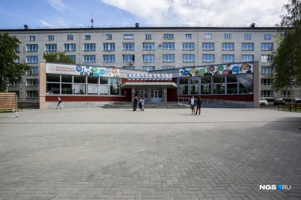Студентов вывели из НГТУ после сообщения о минировании
