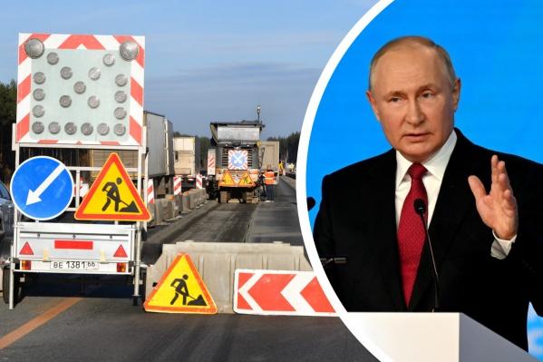 Трассу Москва — Казань — Екатеринбург планируется достроить к 2024 году, форсировать ее строительство призывал президент