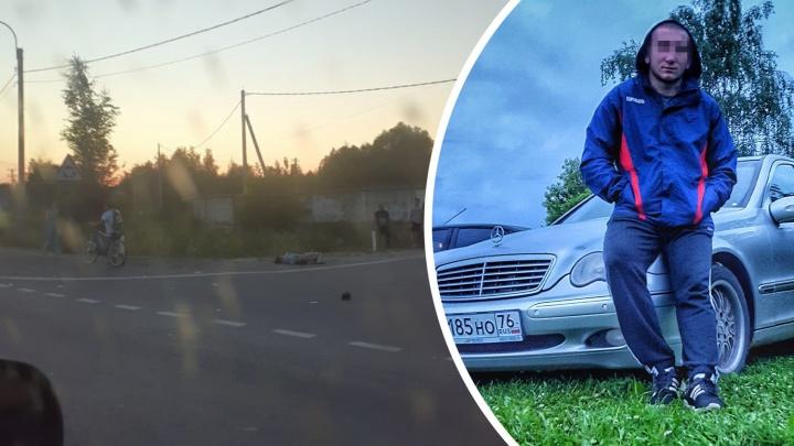 «Не было шансов выжить»: в Ярославле заключили под стражу водителя, насмерть сбившего мать двоих детей