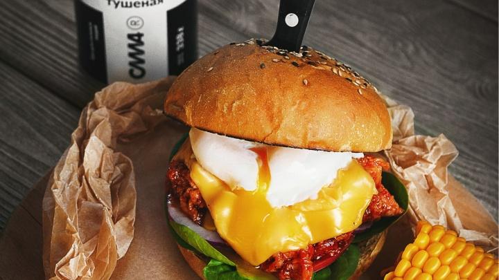 Где найти мясо для сочного бургера и как его правильно приготовить — шеф-повар поделился крутыми рецептами