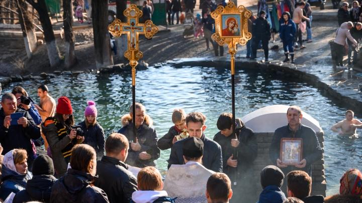 Коронавирус сорвал крещенские купания в Ростове