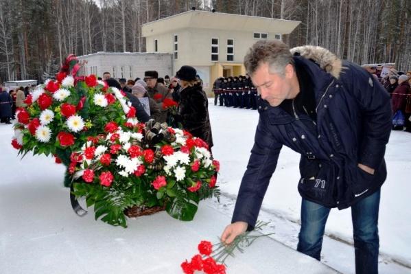 27 января отмечают Международный день памяти жертв Холокоста