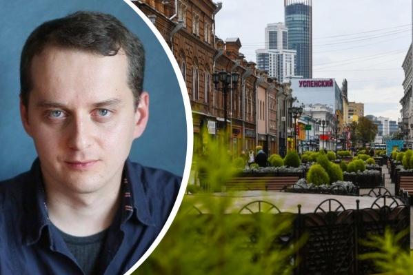 Екатеринбургский урбанист поделился своим мнением о проектах реконструкции Вайнера