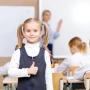 """К школе готов: обзор выгодных предложений для детей и родителей, чтобы встретить <nobr class=""""_"""">1 Сентября</nobr> во всеоружии"""