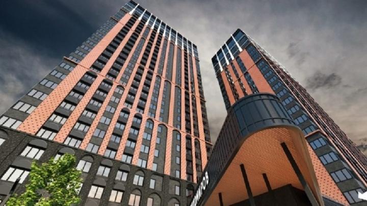 В Новосибирске возводят резиденцию бизнес-класса: купить квартиру в мегаполисе можно випотеку поставке2,1%