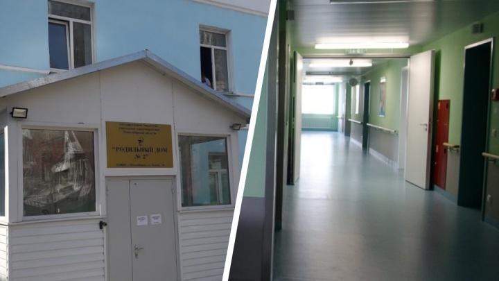 В новосибирском роддоме свернули ковидный госпиталь, но рожениц не принимают — Минздрав объяснил, что не так