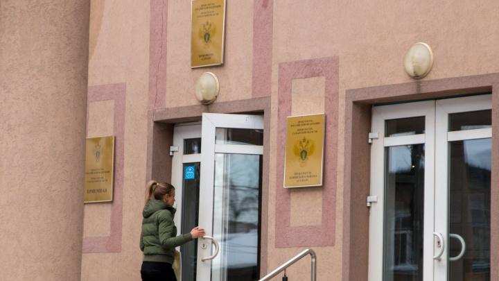 Прокурор потребовал увольнения двух высокопоставленных чиновников мэрии Самары