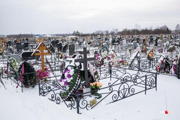В Ярославле сейчас для массовых захоронений открыто только кладбище в Селифонтово