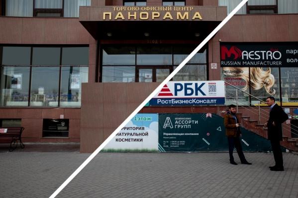 Какая улица Ленина вам нравится больше?