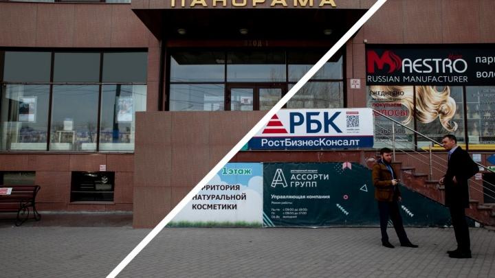 Какой станет улица Ленина в Тюмени после исчезновения рекламных вывесок? Показываем в 9 картинках