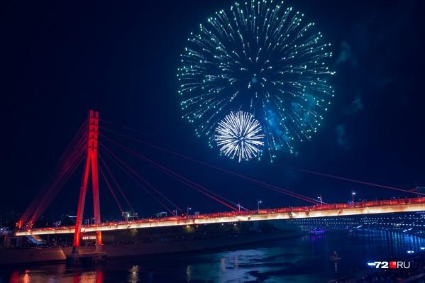 Вам понравился праздник в этом году?