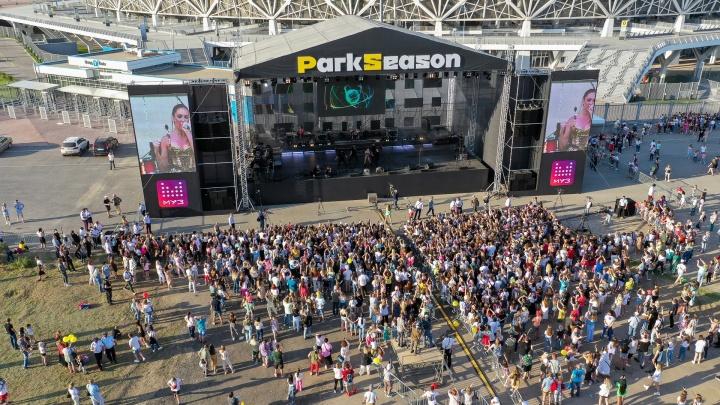 Вице-губернатор запретил второй ParkSeason Fest в Волгограде