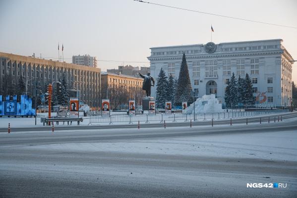 Новый департамент возглавит пресс-секретарь Сергея Цивилёва