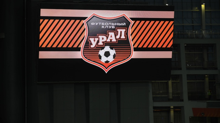 Футбольный «Урал» возьмет на борт с командой подростка, который убежал из дома ради игры со «Спартаком»