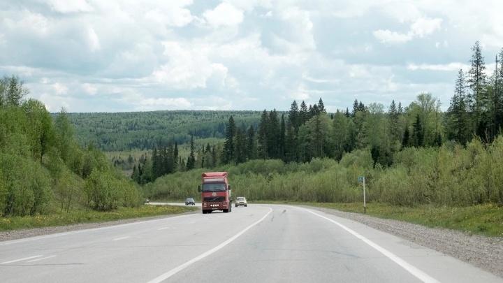 «Автодор» отменил конкурс на проектирование трассы от Москвы до Екатеринбурга. Она должна пройти через юг Прикамья