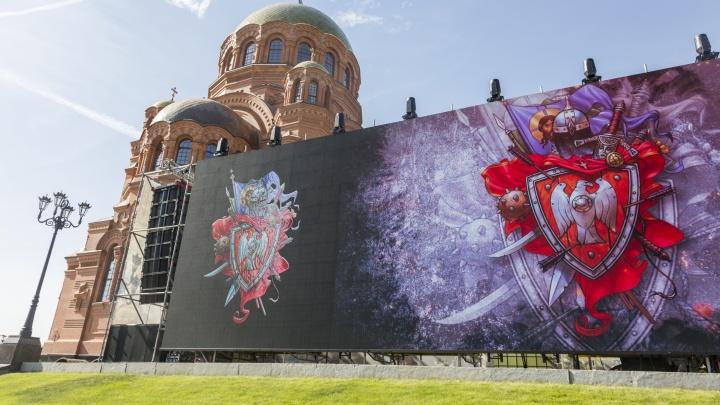 Золото для патриарха Кирилла: в Волгограде на площади Павших Борцов завершаются приготовления к визиту владыки