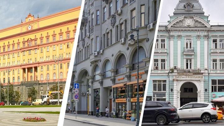 Хотим как в Москве! Ищем столичные улицы на карте Тюмени: тест-игра для настоящих краеведов