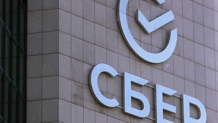 СберУслуги помогут заработать самозанятым Новосибирска