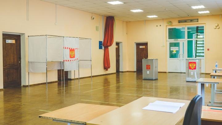 В Перми с выборов в краевое Заксобрание сняли восьмерых кандидатов. У них нашли иностранные счета