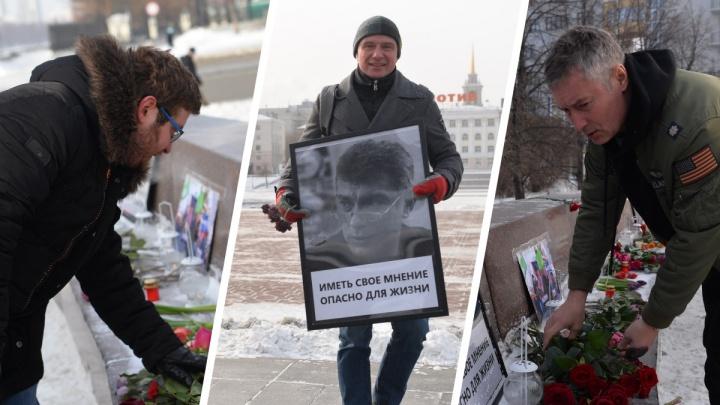 «Сейчас он был бы очень популярен»: кто и зачем пришел почтить память Немцова в Екатеринбурге