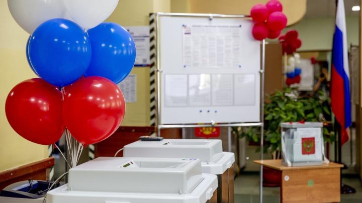 В Ярославской области отменили «день тишины» перед выборами