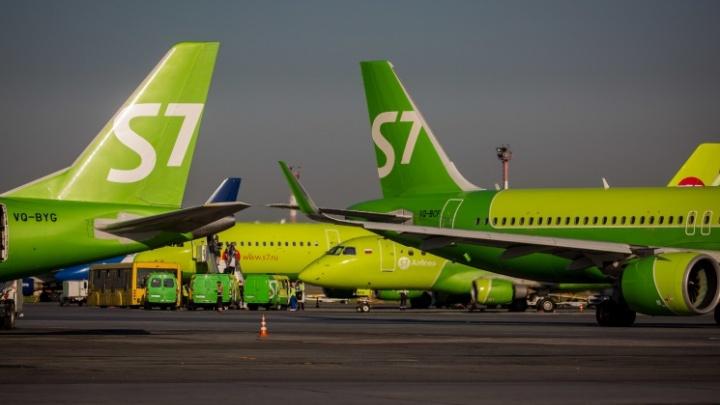 В Новосибирске авиакомпания S7 не пустила семью из пяти человек на рейс в Южную Корею