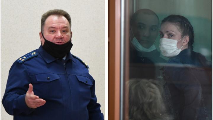 Сократят ли убийце Каторгиной срок, потому что она женщина? Отвечает прокурор
