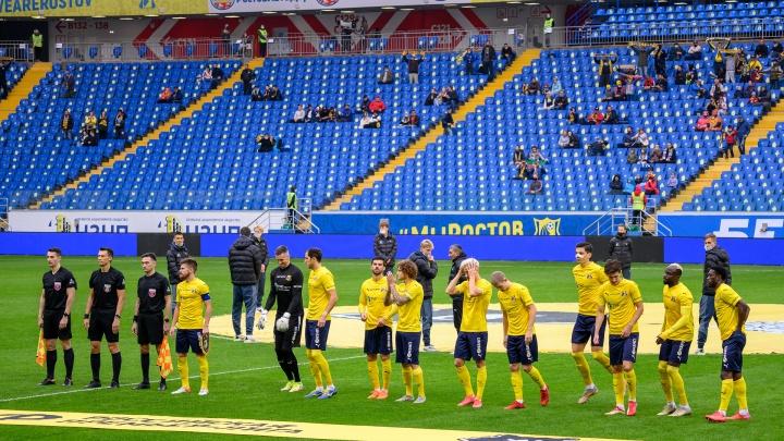 Состав «Ростова» обесценился на фоне серии неудач в РПЛ