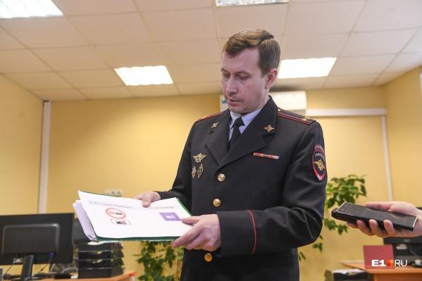 В ГИБДД рассказали, когда в Екатеринбурге появится новый знак фотовидеофиксации