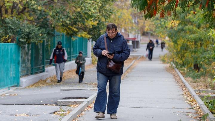 Бабье лето пришло: смотрим погоду в Волгограде в первую неделю октября