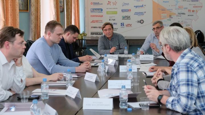 В Перми состоялся экспертный совет по ходу праймериз «Единой России»