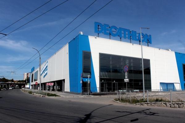 Гипермаркет «Декатлон» на Фабричной