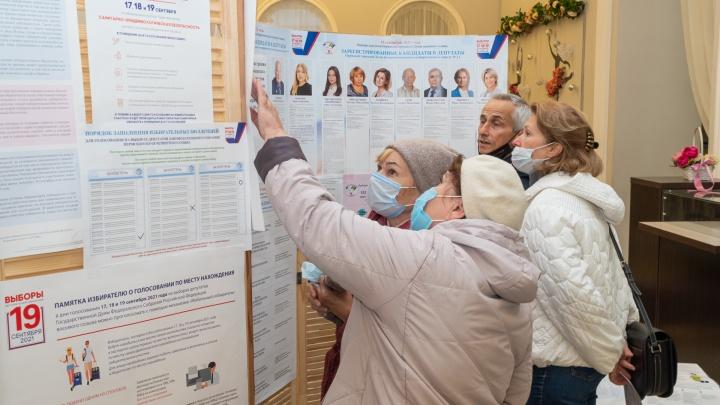 Пермь голосующая: фоторепортаж с избирательных участков