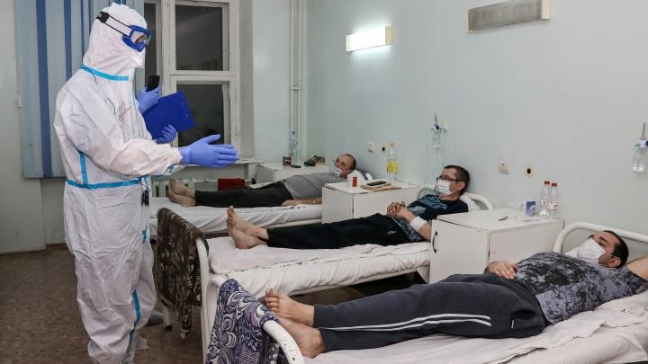 В нижегородских больницах вновь наращивают количество ковидных коек