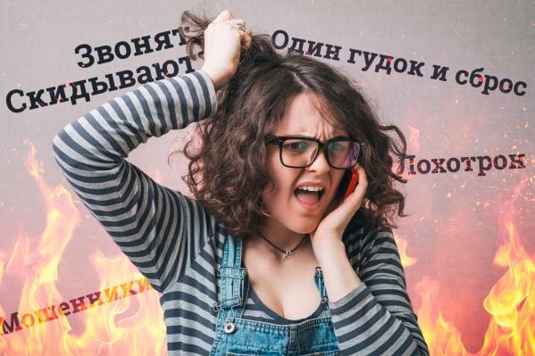 Навязчивые звонки провоцируют людей на гнев и раздражение