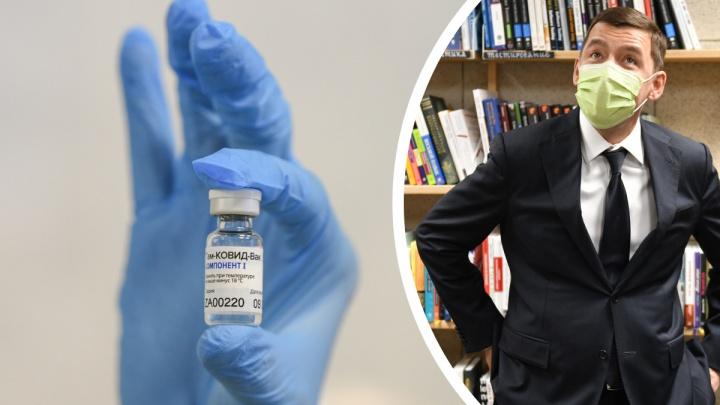 В Екатеринбург привезли еще 31 тысячу доз вакцины «Спутник V»