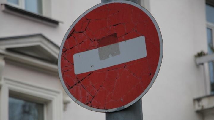 В Кемерово перекроют одну из центральных улиц и запретят там парковку. Показываем схему