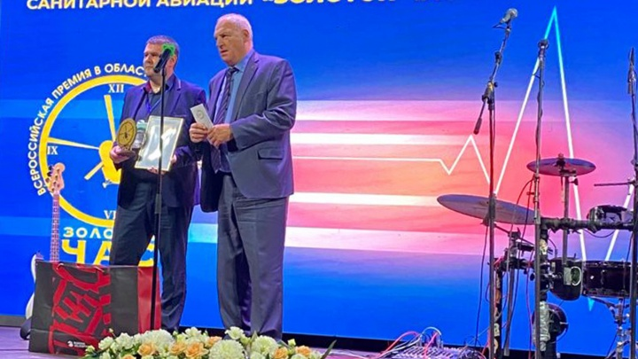 Свердловский центр медицины катастроф признали одним из лучших в России