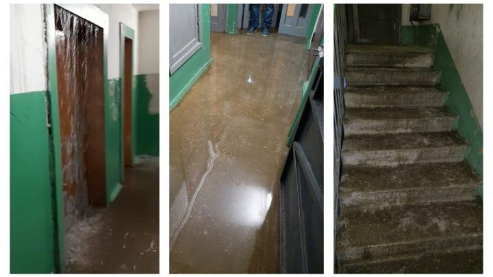 В Екатеринбурге жильцам, не дождавшимся помощи УК, самим пришлось справляться с потопом на 7этажах